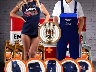 Promoție ENEOS