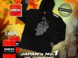 Akce ENEOS mikina s kapucí