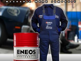 ENEOS Advertising 16